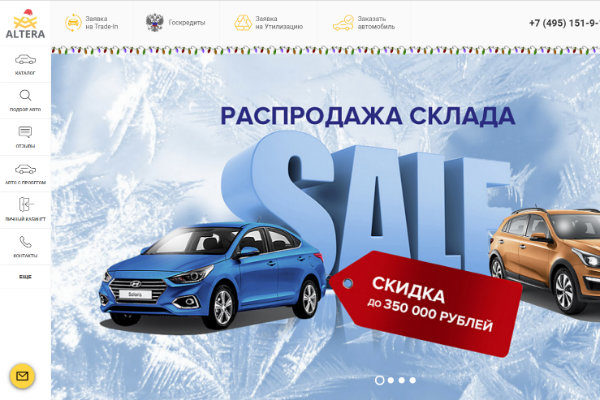 Какие посоветуете автосалоны в москве автосалон москва cars city