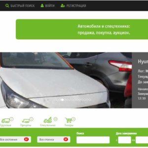 Автосалон Авто-Сейл